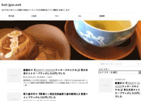 hot-jpn.net