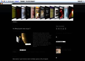 hot-news-bg.blogspot.com