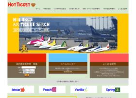 hot-ticket.jp