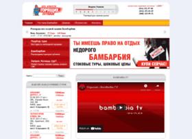 hot-tour.com.ua