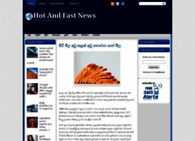 hotandfastnews.blogspot.com