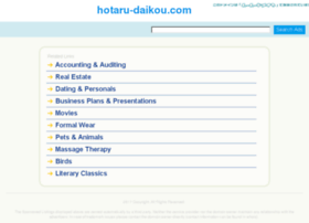 hotaru-daikou.com