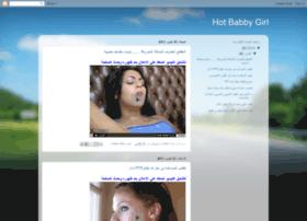 hotbabbygirl.blogspot.com