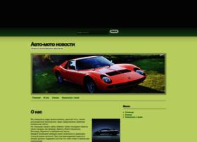 hotbegemot.ru