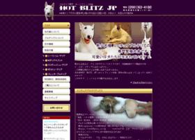 hotblitz.jp