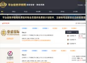 hotce.com.cn