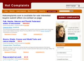 hotcomplaints.com