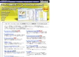 hotdocument.net