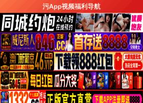 hotdvdmovie.com