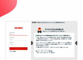 hotei.ebis.ne.jp
