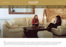 hotel-aneli.com