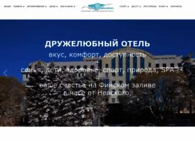 hotel-aquamarin.ru