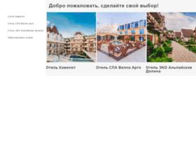 hotel-argo.com