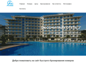 hotel-azimut.ru