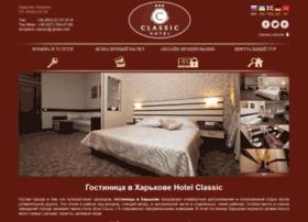 hotel-classic.com.ua