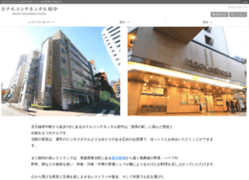 hotel-continental.co.jp