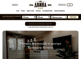 hotel-dvina.ru