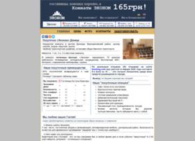 hotel-econom.com.ua