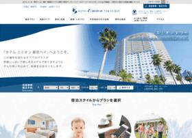 hotel-emion.jp