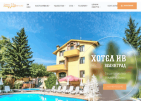hotel-iv.com