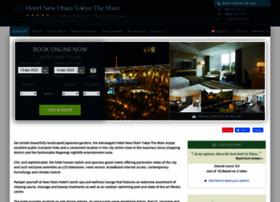 hotel-new-otani-tokyo.h-rez.com