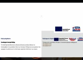 hotel-nymfes.gr