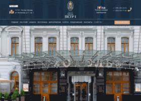 hotel-peter1.ru
