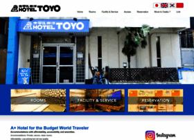 hotel-toyo.jp