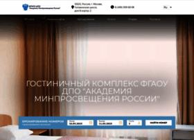 hotel.apkpro.ru