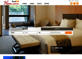hotel.com.tw