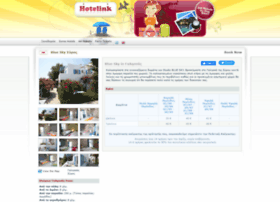hotel.hotelink.gr