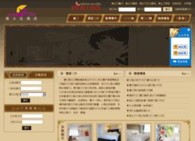 hotel.innstar.net