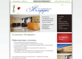 hotel.irro.ru