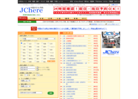 hotel.jchere.com