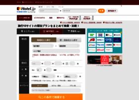 hotel.jp
