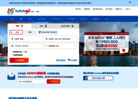 hotel.priceline.com.hk
