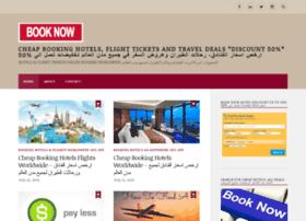 hotelairlinesbooking.wordpress.com