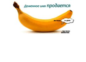 hotelazov.ru