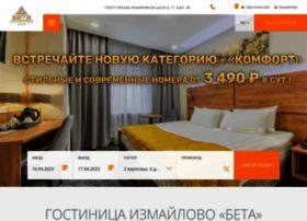 hotelbeta.ru