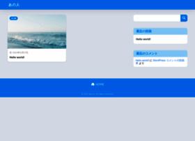 hotelbrexton.com