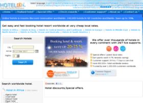 hoteldd.net