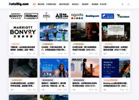 hoteldig.com