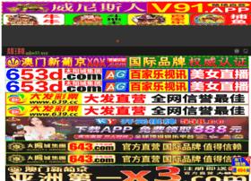 hoteleuroguida.com