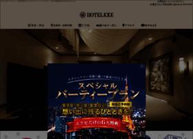 hotelexe.jp