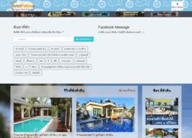 hotelfollow.com