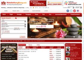 hotelinhongkong.net