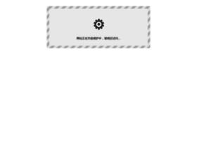 hoteljianguo.com