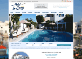 hotelmanos.gr