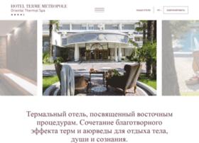 hotelmetropoleabano.ru
