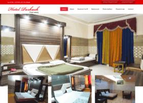 hotelparkashkatra.com